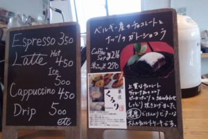 熊本カフェコーヒー