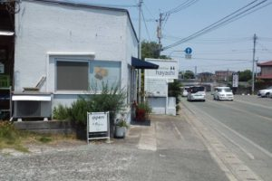 熊本クッキー専門店