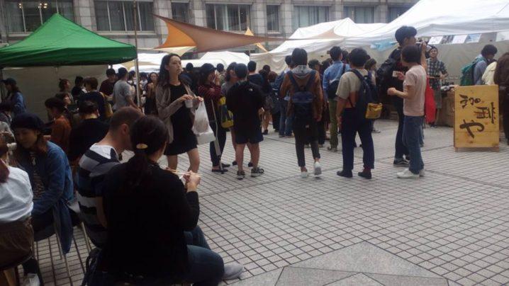東京コーヒーフェスティバル