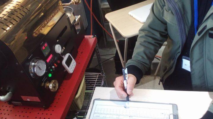 熊本コーヒー焙煎教室