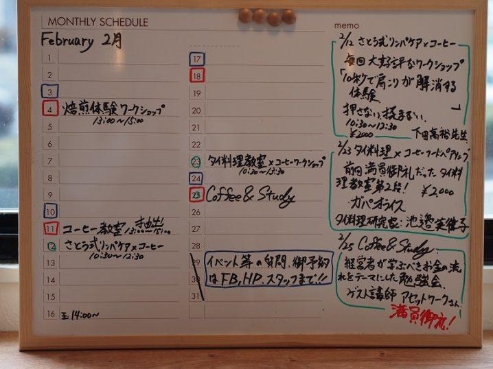 熊本市内コーヒーショップ