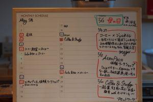 熊本 コーヒー豆