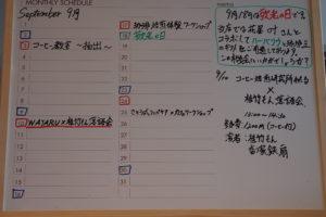 熊本コーヒー教室