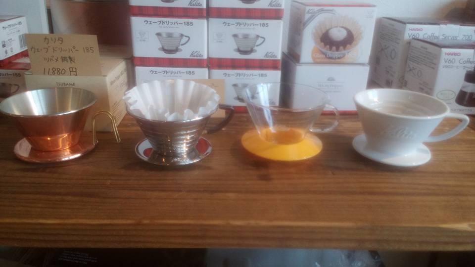熊本のコーヒー抽出師WATARUがオススメする家カフェのコーヒー器具