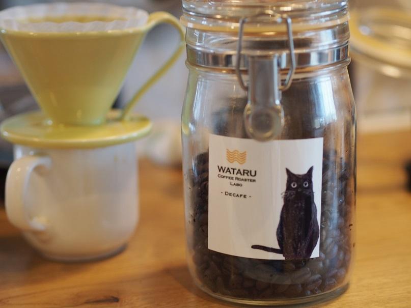 ノンカフェインコーヒー、デカフェコーヒー、カフェインレスコーヒーの違いとは?【熊本珈琲研究所わたる】