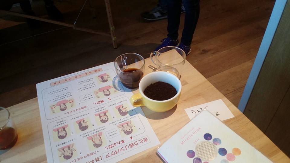 コーヒーの香りと成分の人体への影響の検証【熊本市南区珈琲研究所わたる】