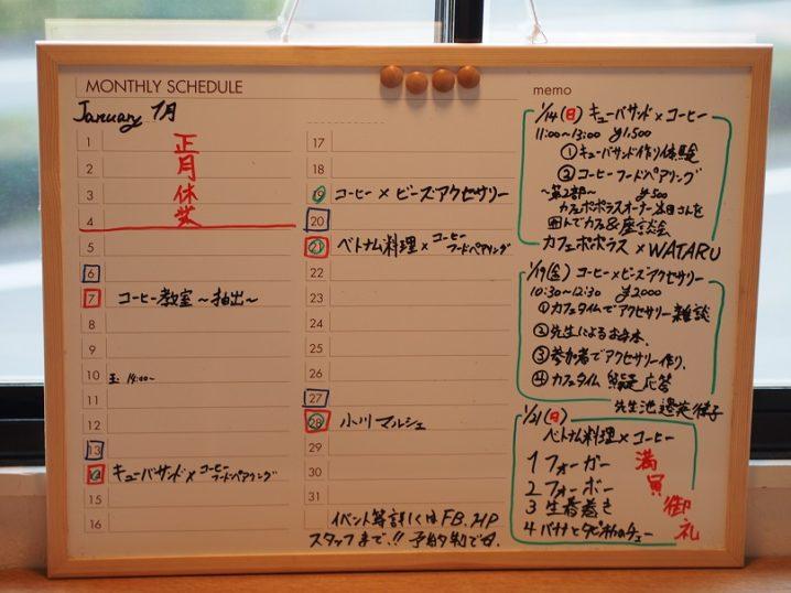 熊本コーヒー豆専門店