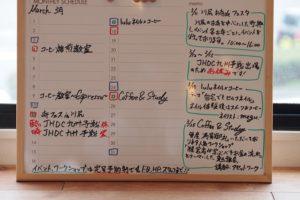 熊本コーヒー専門店
