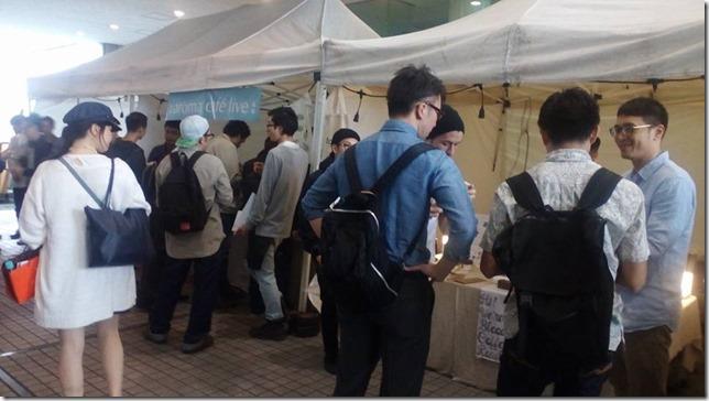 東京コーヒーフェスティバル4