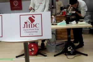 JHDC2019