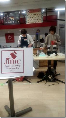 JHDC2019その3
