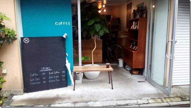 SWITH COFFEE3