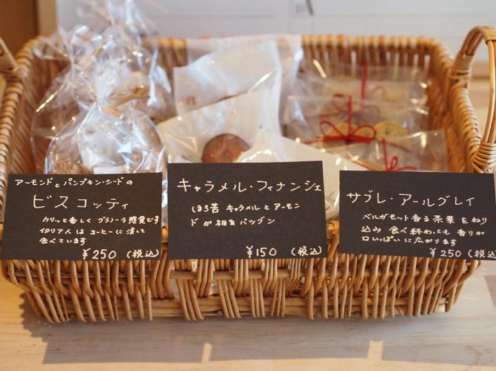 熊本南区菓子店