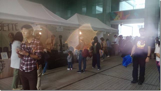 東京コーヒーフェスティバル2