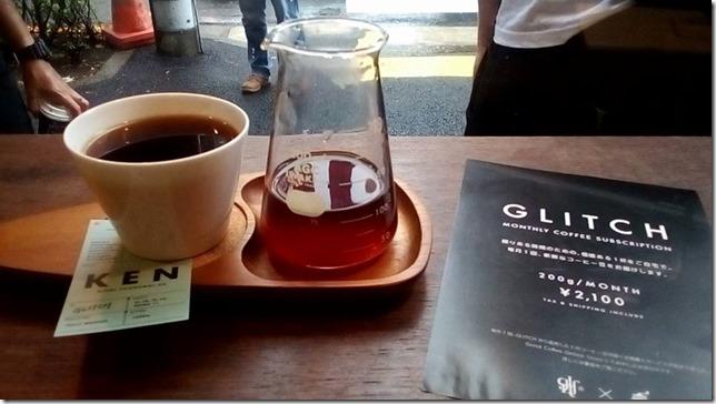 グリッチコーヒー