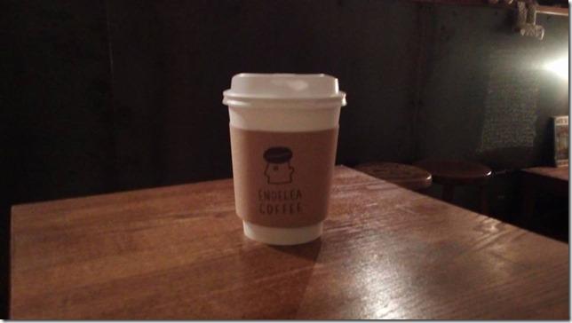 エンデレアコーヒー5